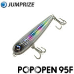 señuelos-jumprize-Popopen-95F-01