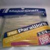 major-craft-para-worm-dart-045