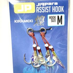 Assist Major craft Jigpara assist hook holograma film