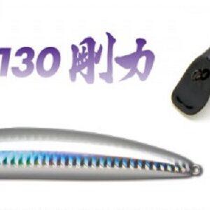 Ima Sasuke 130 goriki